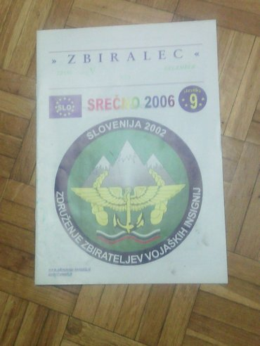 Vojni casopis ZBIRALEC - Majdanpek