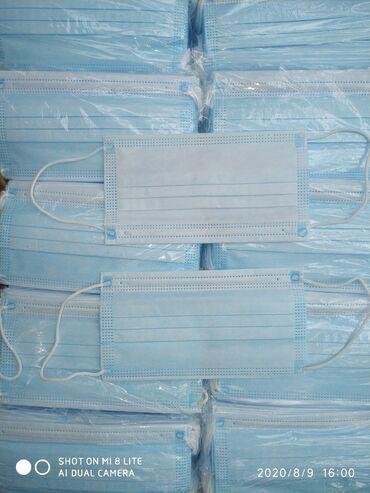 Медицинская маска ( одноразовая, трёхслойная). Оптом и в Розницу.Цена