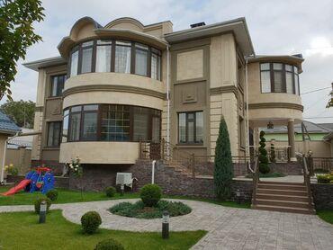 Недвижимость - Чон-Арык: 500 кв. м 7 комнат
