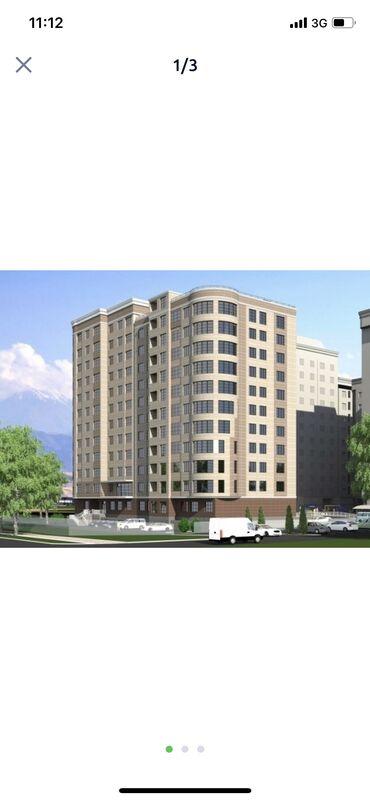 продажа квартири подол в Кыргызстан: Продается квартира: 3 комнаты, 118 кв. м