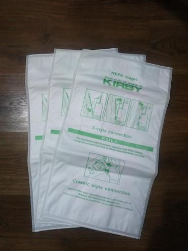 Пылесборник на пылесос кирби. ремонт и обслуживание, запасные части