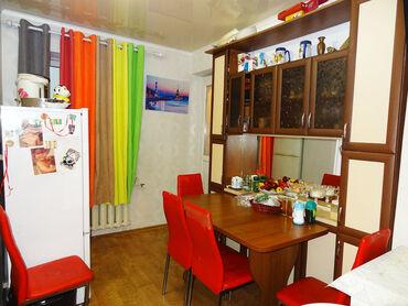 биндеры comix для дома в Кыргызстан: Продается квартира: 4 комнаты, 80 кв. м