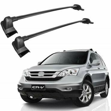 Продаю оригинальные рейлинги на Honda CR-V (новые)На Honda CR-V 3-го