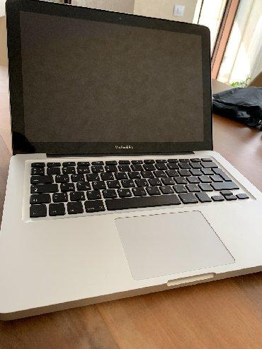 sador диски в Азербайджан: Macbook pro hard drive(hard diski) yanib .deyishdirilme qiymeti alma