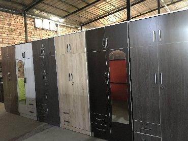 шкаф двухдверный в Кыргызстан: Двухдверные шкафы по оптовым ценам!!