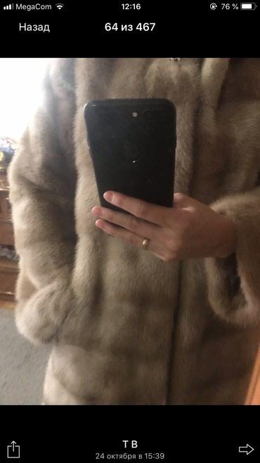 Продаю норковую шубу! Носила сезон, в Бишкек