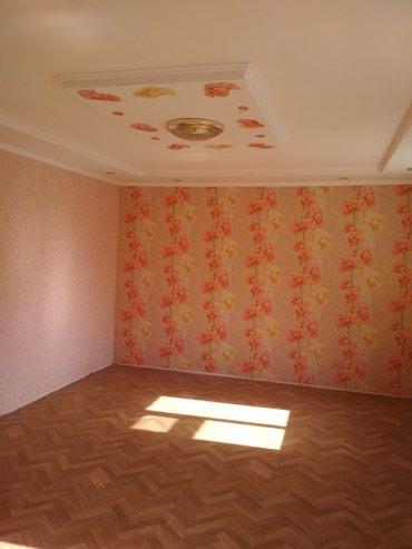 Продаем дом и ферму для содержания в Беловодское