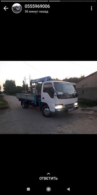 услуги кран в Кыргызстан: Услуги кран манипулятора кран 2.5т борт 4.т Стрела 10 метр 24 часы раб