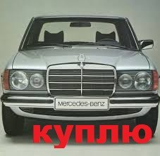 Mercedes-Benz 1983 в Бишкек