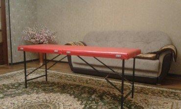 Складные кушетки для массажа с в Бишкек