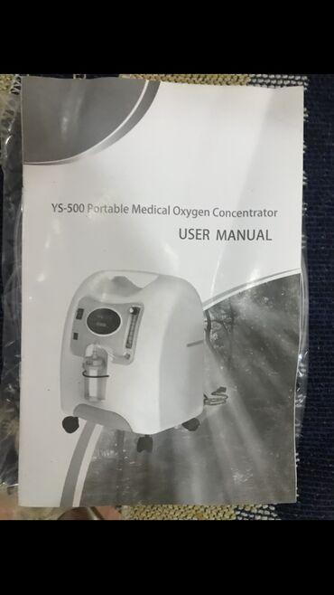 5168 объявлений: Кислородный концентратор!  Новый! В упаковке. Купили и не пользовались