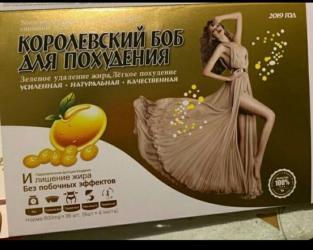 """Virgin tea для похудения отзывы - Кыргызстан: """"Королевский боб для похудения"""" препарат (капсулы) для похудения"""