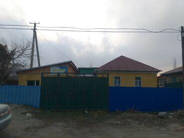 теплые платья для полных в Кыргызстан: Продам Дом 150 кв. м, 3 комнаты