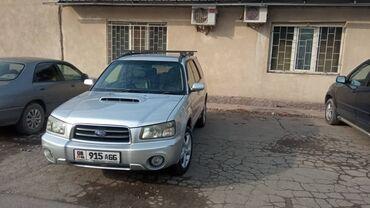 какие буквы редкие в кока коле in Кыргызстан | РАЗМЕЩЕНИЕ РЕКЛАМЫ: Subaru 2 л. 2002 | 123456 км