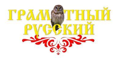 Русский язык. Приведи друга и получи в Душанбе