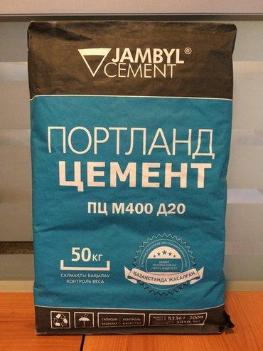 Цемент Jambyl Cement (Казахстан). Мы являемся официальными в Бишкек