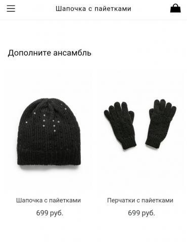 Трикотажная шапочка и перчатки с в Бишкек