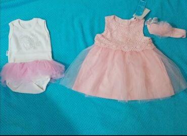 Dečija odeća i obuća - Sremska Kamenica: Haljinica i bodi 80 novo