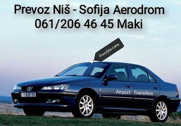 Vršimo uslugu prevoza putnika od vaše adrese u Nišu do aerodroma u Sof