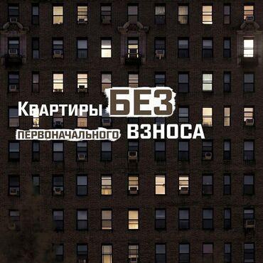 """Продаю 1-2-3 комнатные квартиры от ск """"кутстрой""""   новый жк «келече"""