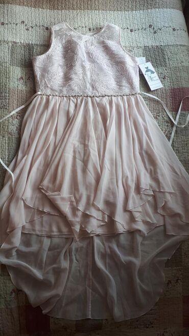 Платье праздничное  17-18 лет Новое с вышивкой Цвет - нюд Macy's