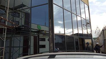 пвх пластик бишкек in Кыргызстан | ОКНА: Алюминиевые окна двери Пластиковые окна Витражи,перегородки Витражи