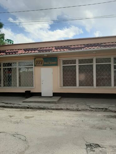Магазины - Кыргызстан: Продается действующий готовый бизнес. Продуктовый магазин - столовая