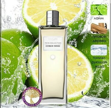 men s defence в бишкеке в Азербайджан: Mən,s Collection citrus tonik, fark wood 75ml