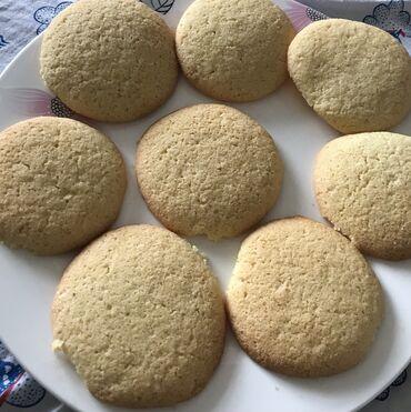 материнская плата бу в Кыргызстан: Рисовый домашнее печенье на заказ цена за 1 кгНаписать только на