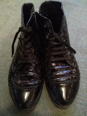 Cipele broj 40 - Belgrade