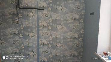Квартира ремонт под ключ в Бишкек
