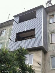 Утепление и расширение балкона в Бишкек