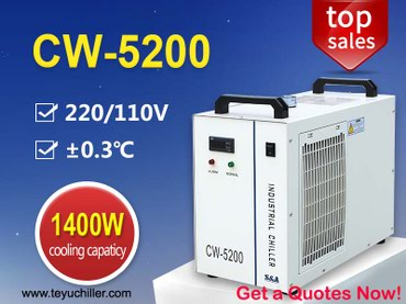 Industrial Air Cooled Chiller CW 5200 in Amargadhi