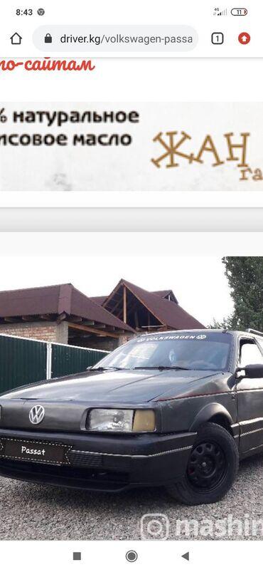 Автозапчасти в Кызыл-Суу: Кузов саатып Алам