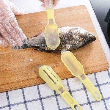 Ostalo za kuću | Arandjelovac: Ljustilica za ribu 320 dinara