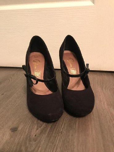 Туфли Фирма Bata