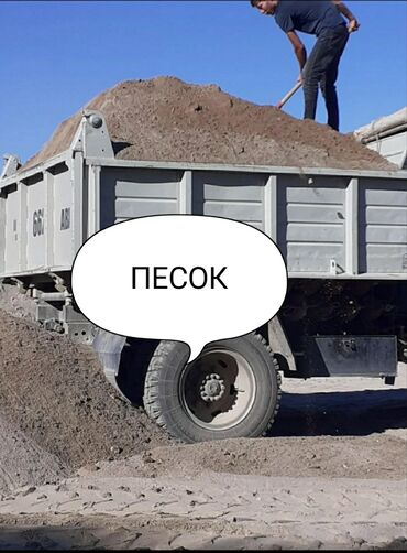 Песок ивановский сеяный мытыйПесок Васильевский мытыйОтсев чистый
