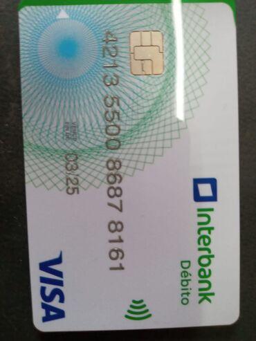 σε Γαύδος: Προσφέρουμε ένα αξιόπιστο, γρήγορο και αποτελεσματικό μηνιαίο δάνειο