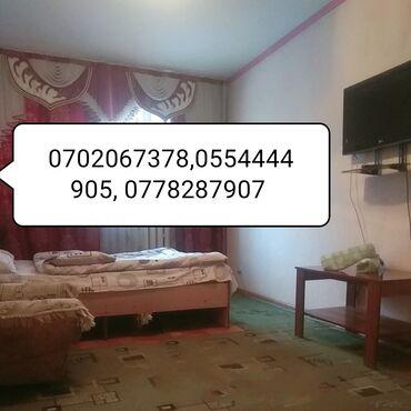 суточный гостиница дешево в Кыргызстан: Гостиница!!! От простых до люкс ;Суточные, Почасовые, Ночные, Дневные1