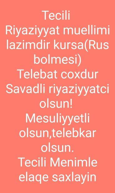 uşaq üçün darta veyder kostyumu - Azərbaycan: Tecili!!! Rus bölməsi üçün Riyaziyyat müəlliməsi lazımdır