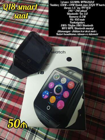 Motorola - Azərbaycan: Saat
