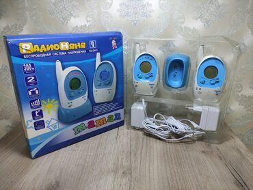 джойстики чехол в Кыргызстан: Радио няня-maman(почти новая)-2000сом, Миксер-starlux(абсолютно