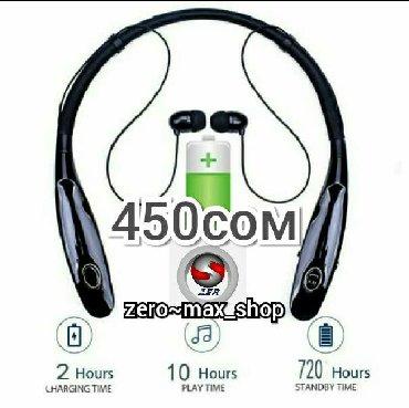 Наушники в Ош: Bluetooth-наушники 14 часов рабочего времени, bluetooth-гарнитура для