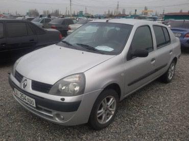Renault Symbol 2005 в Бишкек