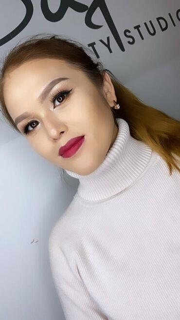 визы в Кыргызстан: Макияж | Праздничный | Профессиональная косметика, Гипоаллергенные материалы