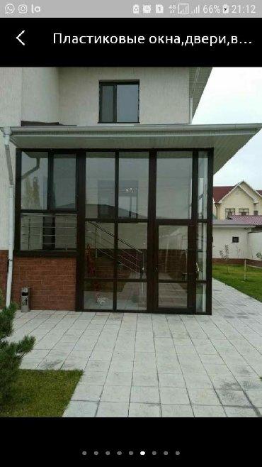 Stolyar kg межкомнатные входные двери бишкек - Кыргызстан: Окна, Двери, Витражи | Регулировка, Ремонт, Реставрация | Стаж Больше 6 лет опыта