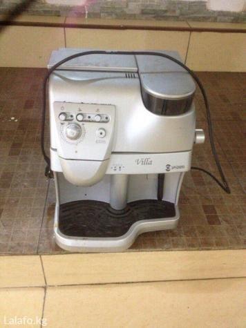 Продаю кофе аппарат Villa. В отл сост! Срочно!!!