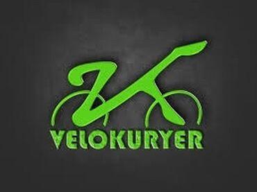 daye isi elanlari - Azərbaycan: Kuryer isi axtariram oz velosipedimle doner pittca ve.s qiymet razilas
