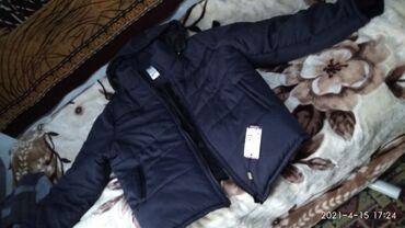 Мужская куртка 58 размер 1300 сом. Новая
