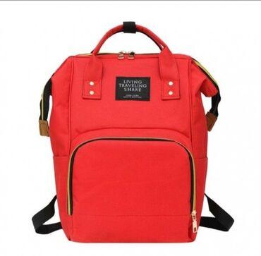 сумка для мам в Кыргызстан: Сумка-рюкзак для мам, вместительная, удобно и стильно! Доставка